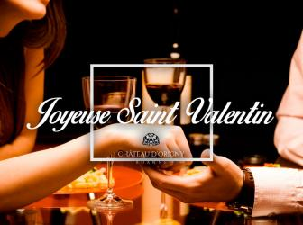 Saint Valentin à Roanne